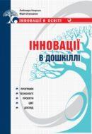 title_kaluska-inn_v_doshkilli_q