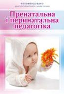 title_prenatalna-pedagogika_q