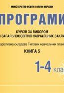 Title_Programu_Kursiv_PART-5