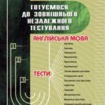 kuchma_testy_english