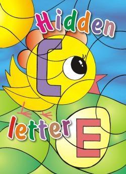 reshetuha_hidden_letter