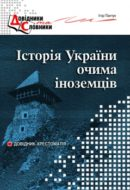 title_dovidnuk_panchuk_q