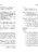 Діти з розладами аутистичного спектра_план корекційно-розвиткової роботи _Семизорова Валентина Володимирівна_ 2018_978-966-944-010-5
