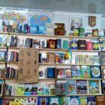 Дім Книги Еней _ Ексклюзивний магазин від видавництва Мандрівець 4