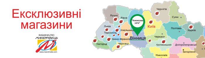 Карта_Вінниця