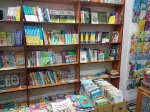 Книгарня _ Кременець _ Ексклюзивний магазин від видавництва Мандрівець 5