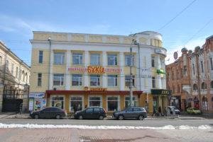 """Книжковий супермаркет """"Буки"""" – ексклюзивний магазин від видавництва """"Мандрівець"""" у м. Кропивницький 1"""