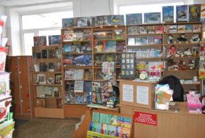 """Книжковий супермаркет """"Буки"""" – ексклюзивний магазин від видавництва """"Мандрівець"""" у м. Кропивницький 5"""