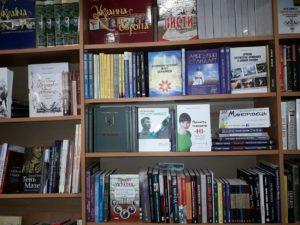 """Книжковий супермаркет """"Буки"""" – ексклюзивний магазин від видавництва """"Мандрівець"""" у м. Кропивницький 8"""