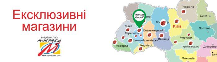 Карта_Тернопіль