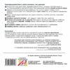 Серія Добра Книжечка 0-3 місяців ISBN 978-966-944-019-8 Мандрівець 2018 3