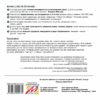 Серія Добра Книжечка 1,5-2 років ISBN 978-966-944-023-5 Мандрівець 2018 3