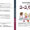 Серія Добра Книжечка 2-2,5 років ISBN 978-966-944-024-2 Мандрівець 2018 3
