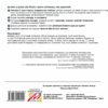 Серія Добра Книжечка 3-6 місяців ISBN 978-966-944-020-4 Мандрівець 2018 3