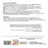 Серія Добра Книжечка 6-12 місяців ISBN 978-966-944-021-1 Мандрівець 2018 3