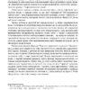 Глобальна сексуальна революція Габріела Кубі_Мандрівець_978-966-944-037-2_Kubi-GENDER-2018_13