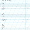 Зошит для формування навичок письма _ I семестр_2 клас Мандрівець 2018 Трунова Боднар ISBN 978-966-944-049-5__2