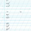 Зошит для формування навичок письма _ I семестр_2 клас Мандрівець 2018 Трунова Боднар ISBN 978-966-944-049-5__3