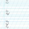 Зошит для формування навичок письма _ I семестр_2 клас Мандрівець 2018 Трунова Боднар ISBN 978-966-944-049-5__5