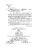 Шакал детектив _ Шелепало Олександр _ Мандрівець 2018 ISBN 978-966-944-063-1 __3
