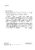 Українські вікінги _ українці в дивізії СС _Вікінг_ Мандрівець 2018 Роман Пономаренко ISBN 978-966-634-851-0 _2