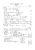 хімія Конторольні роботи 10 клас _ Мандрівець 2018 _ Тернопіль ISBN 978-966-944-061-7 _3