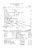 хімія Конторольні роботи 10 клас _ Мандрівець 2018 _ Тернопіль ISBN 978-966-944-061-7 _5