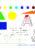 Навчаємося граючись. Зошит. Савчук Лариса_ Мандрівець 2018 ISBN 978-966-944-065-5 __3