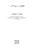 Цікаві шашки _ навчально-методичний посібник Семизорова Чижевська Романюк Дульська Мандрівець 2018 ISBN 978-966-944-066-2___ 1