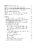 Цікаві шашки _ навчально-методичний посібник Семизорова Чижевська Романюк Дульська Мандрівець 2018 ISBN 978-966-944-066-2___4