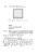 Цікаві шашки _ навчально-методичний посібник Семизорова Чижевська Романюк Дульська Мандрівець 2018 ISBN 978-966-944-066-2___5