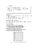 Цікаві шашки _ навчально-методичний посібник Семизорова Чижевська Романюк Дульська Мандрівець 2018 ISBN 978-966-944-066-2___6