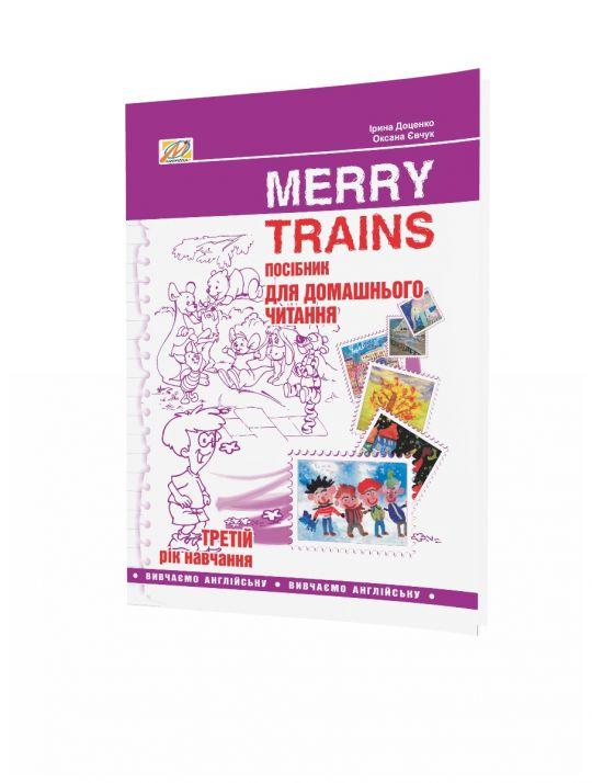 Merry Trains. Посібник для домашнього читання з англійської мови. 3-ій рік навчання (друге вид.)