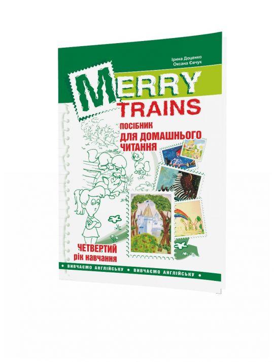 Merry Trains. Посібник для домашнього читання з англійської мови. 4-ий рік навчання (друге вид.)